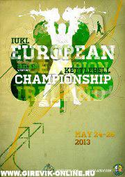 Чемпионат Европы в Ирландии