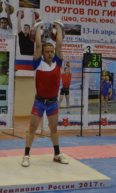 алина васькина гиревой спорт биография